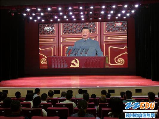 8观看《庆祝中国共产党成立100周年大会》直播