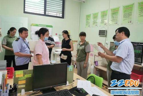 2县妇幼保健院主任刘银讲解此次评估的意义及要求_conew1