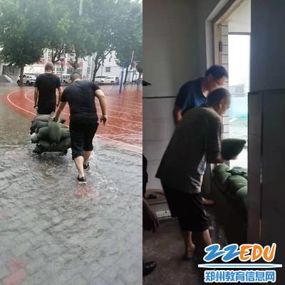 1.西校区后勤处组织人员进行运送沙袋进行堵漏