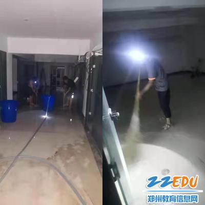 2.东校区后勤处组织人员进行抽水、排水
