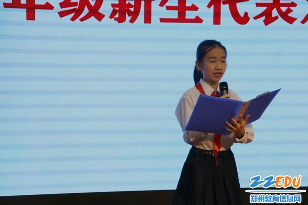 5七年级新生代表发言