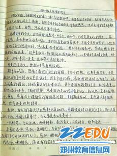 9.惠济区第一初级中学学生写信感恩老师_调整大小