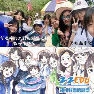 10郑州二十中美术专业学生用绘画表达对老师的敬意_调整大小