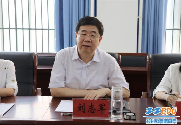 图片2 河南工业大学党委书记、河南大学教育考试与评价研究院院长刘志军发言