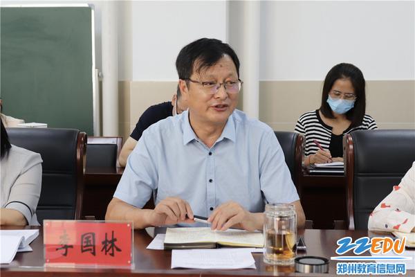 图片3 郑州高新区管委会社会事业局委副书记、副局长李国林总结2