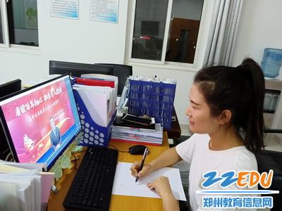 惠济区申庄小学收听收看庆祝教师节线上直播活动_调整大小