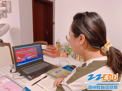 2021年9月9日东风路小学线上观看区教师节表彰大会 7_调整大小