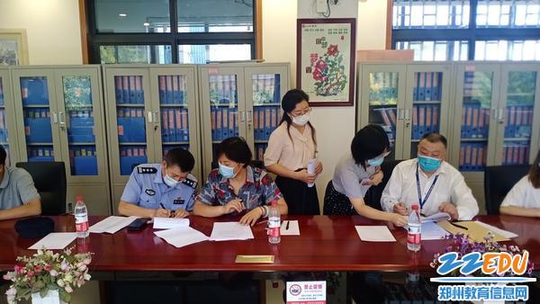 8联合督导组就反馈情况签字确认