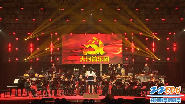 管乐团参加展播视频截图