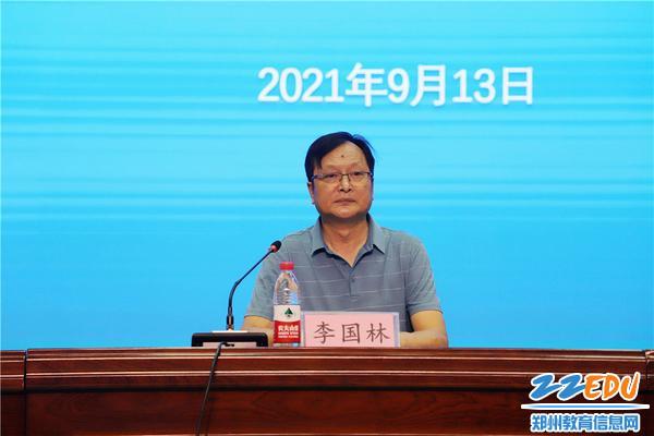 社会事业局党委副书记、副局长李国林讲话
