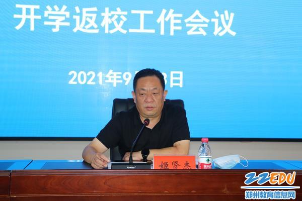 县委常委、宣传部长姬部长讲话