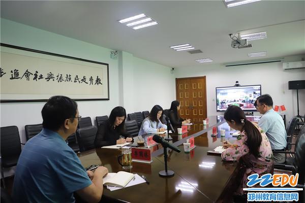 郑州高新实验区参加教育部基础教育课程教材发展中心、课程教材研究所宣传工作会议