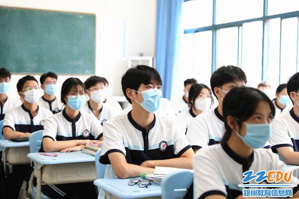 开学第一天,学生快速进入状态