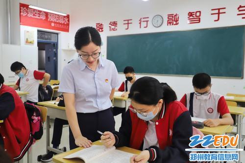 老师询问学生的学习情况