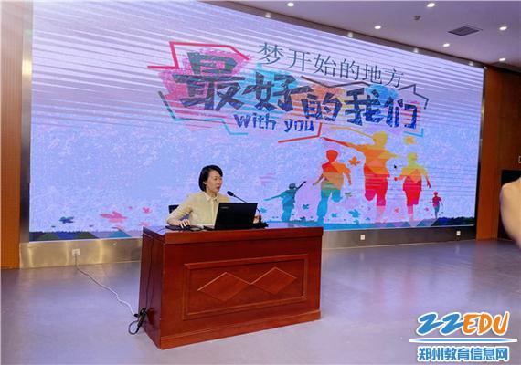 6.副校长张磊为新生作《梦开始的地方》主题入校讲座