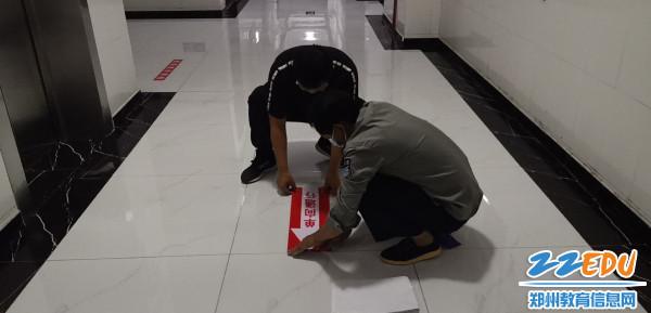 5、后勤人员张贴地标