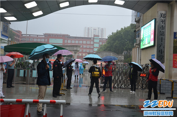 郑州市第十六高级中学迎接高一、高二年级学子返校