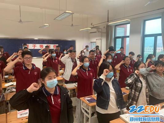 同学们面向国旗宣誓