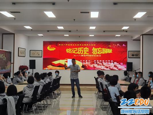 郑州八中团委书记黄晓杰激情演讲