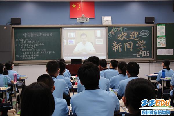 10校长郭勤学新学期寄语
