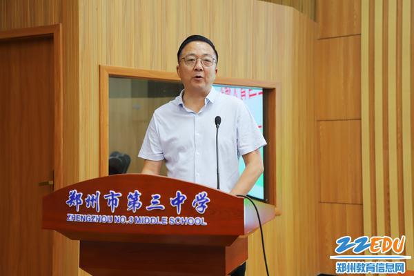 郑州三中党总支书记、校长查保翔对广大教师给予殷切期望_副本