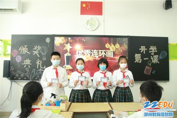 1、外国语小学