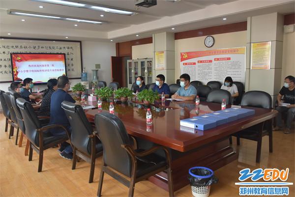 1.河南省第三批数字校园标杆校评估专家莅临指导
