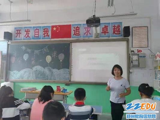 登封市卢店镇回民学校荣彩歌老师给孩子们进行开学的安全教育
