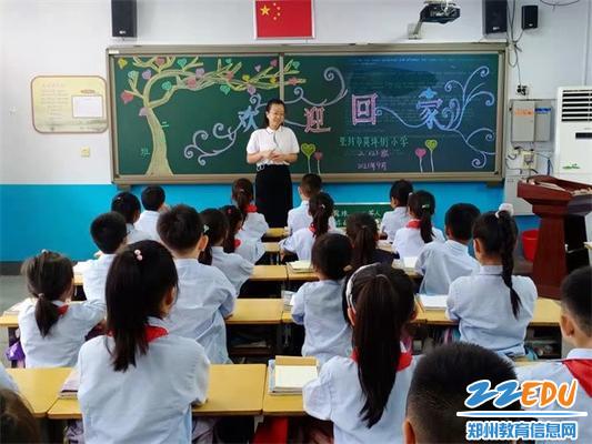 登封市商埠街小学尤晓娜老师在对学生进行礼仪常规教育