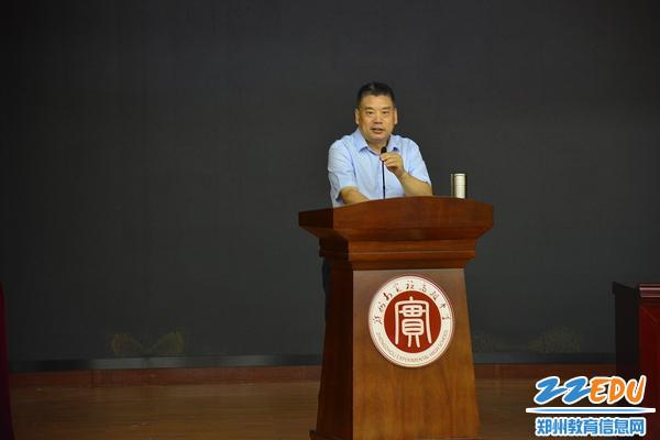校长孙海峰对对上学期工作进行总结