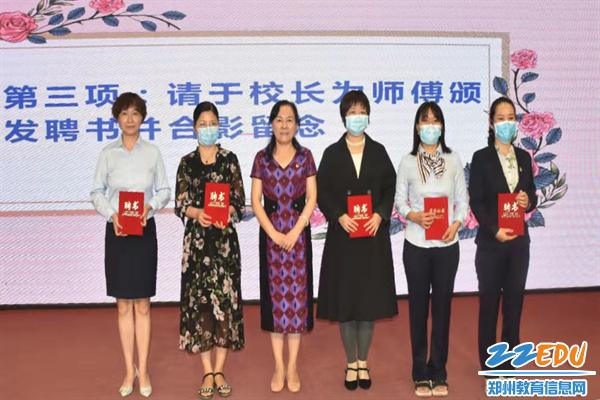3 郑州42中党总支书记、校长于红莲为师傅们颁发聘书,寄予厚望