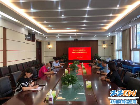 1郑州市电子信息工程学校召开新疆支教活动欢送会