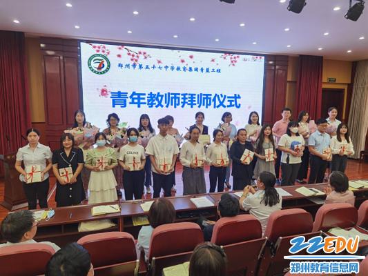 7 青年教师拜师仪式