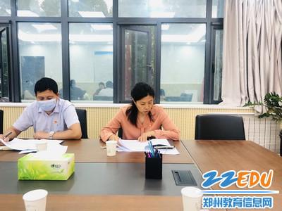 局专职副书记赵渭侠传达河南省委工作会议精神_调整大小