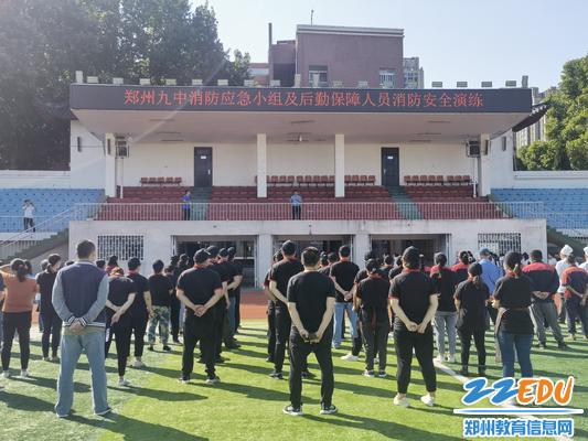 郑州manbetx体育平台举行高三年级家长代表交流会