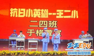 10.惠济区实验小学组织红孩子表彰活动_调整大小