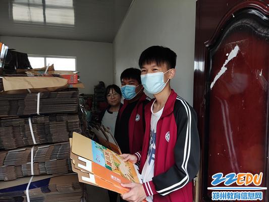 2.农产品包装运送完成_副本