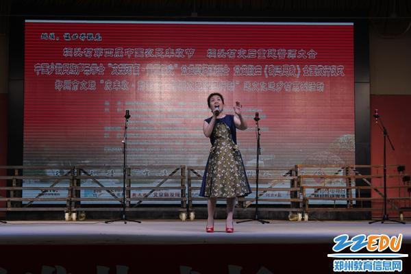 中国少数民族声乐学会会长吴霜精彩演出