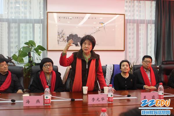 国家一级演员李元华教授为师生解答专业问题