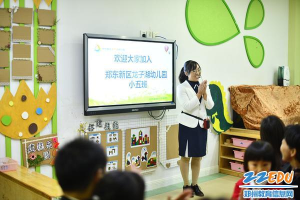 小班教师带领家长及幼儿熟悉班级环境