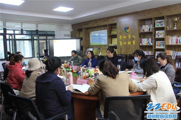 1郑州市实验幼儿园领航工作室启动仪式暨首次集中活动