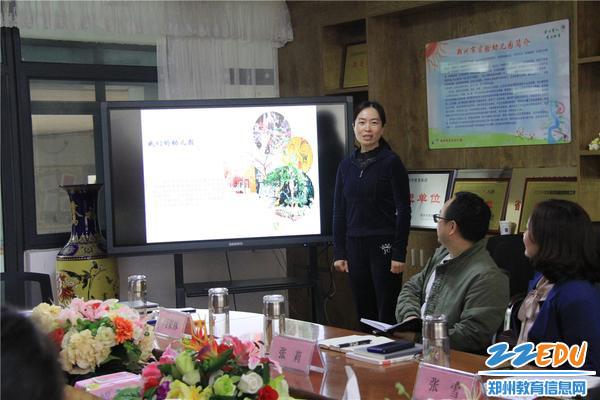 2副园长张雪介绍办园特色