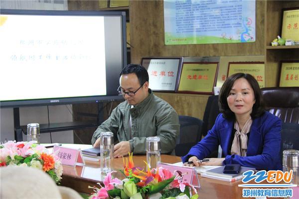 4幼儿园党总支书记张莉(右一)进行点评
