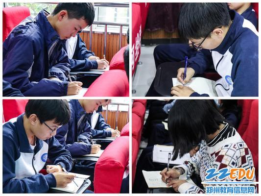 6.同学们认真听讲并做笔记
