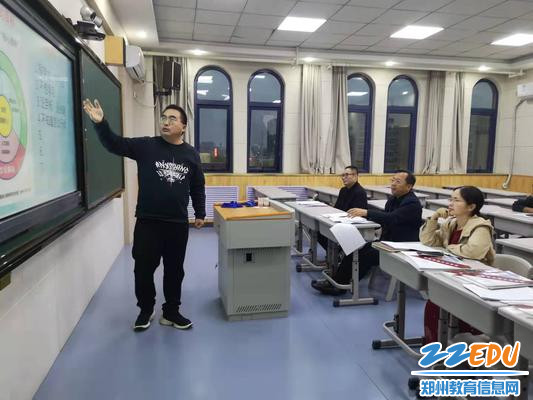 学习力社团指导教师李龙广汇报