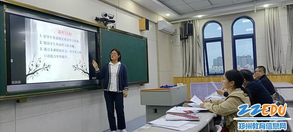 英语外教社团指导教师侯锦娟汇报
