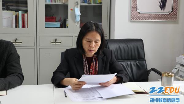 市教科所党支部副书记王艳荣领学