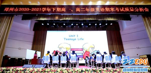 郑州市第四十七高级中学贾淑芳老师作听说课型示范课