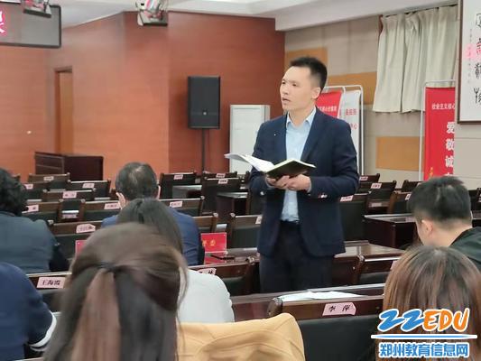 郑州市教研室政治教研员闫彦强参与示范课研讨