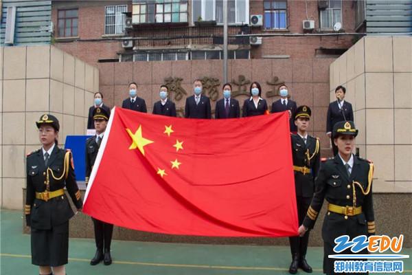 1郑州市电子工程学校举行2021年秋季开学典礼及开学第一课